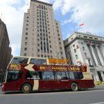 上海観光バス