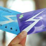 上海 交通カード