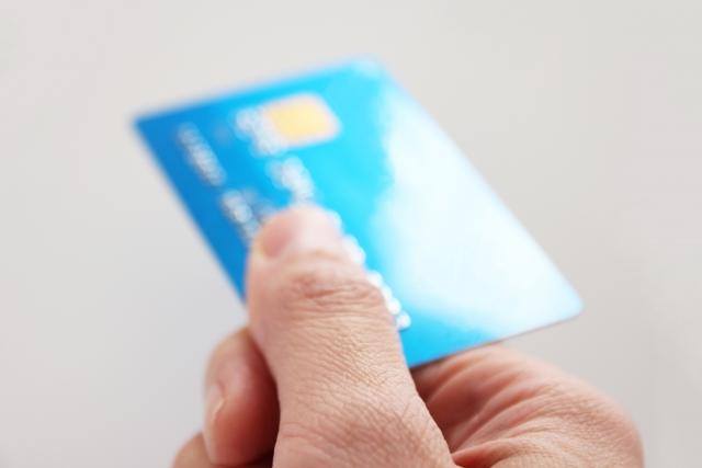 1枚のクレジットカードに決めて使う節約術