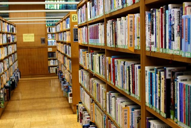 本は図書館で借りて節約