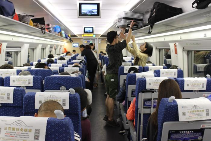 海南島高速鉄道