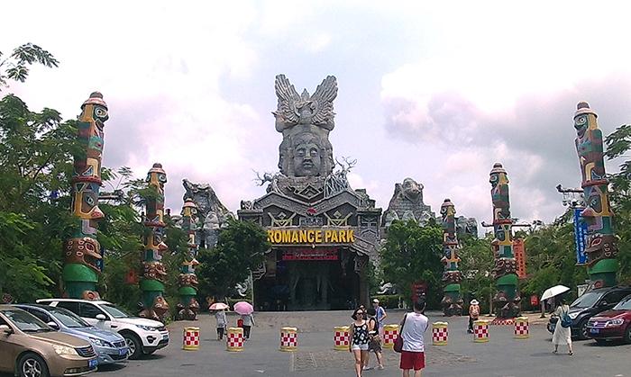 三亚宋城旅游区