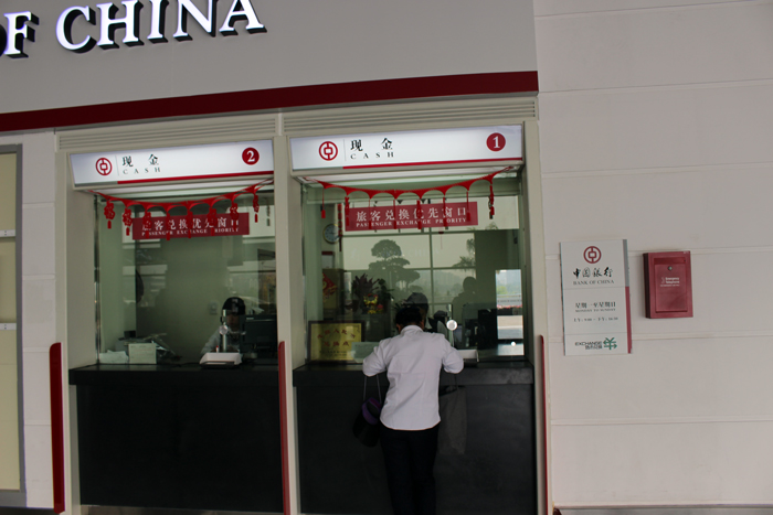 china-bank厦門空港 中国銀行 両替