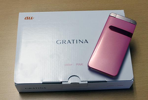 GRATINA 2円携帯