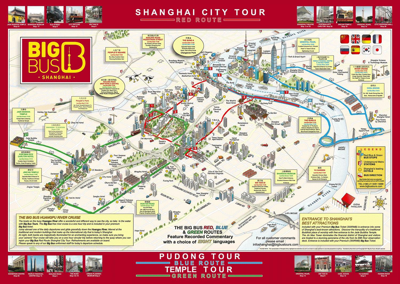 上海BIGBUS