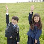 小学校入学式の準備とグッズ