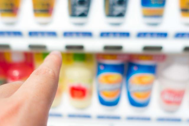 自動販売機で飲み物を買わない節約