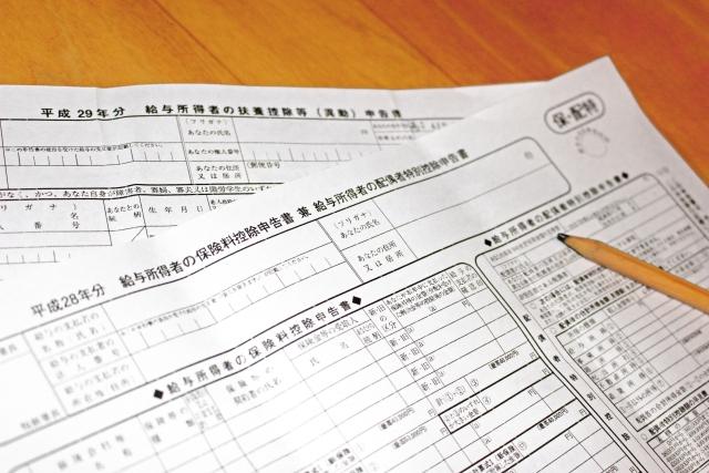 生命保険の税控除