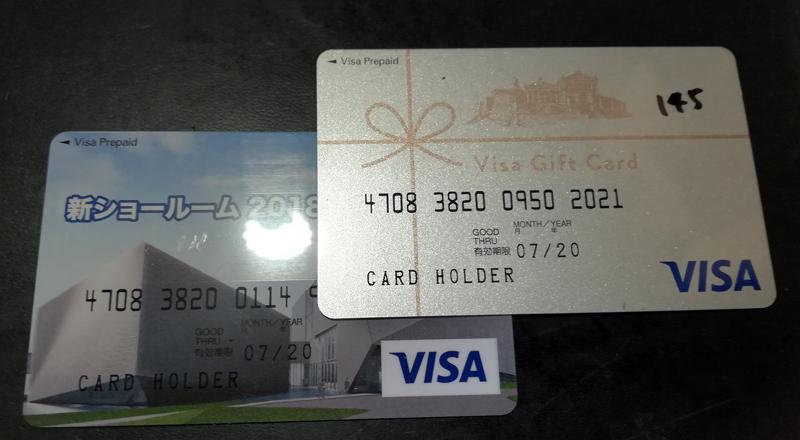 Visa ギフト カード Visaギフトカードとは?使い方や購入方法、有効期限や利用できる店舗...